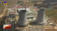 我国首座百万间冷智慧电厂2号机组顺利通过168小时试运-190709
