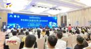 中国医师协会骨科医师分会脊柱创伤专业委员会第五届全国会议在银川召开-190722