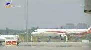 今起龙江航空正式进入宁夏航空运输市场-190716