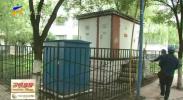 宁夏电力部门3年内将接管宁夏3000多个供电设施无人管理小区-190704