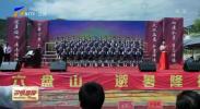固原:礼赞新中国 唱响新时代-190716