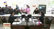 宁夏政务服务改革提速 力争实现一张网办全部事-190711