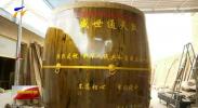 我和我的祖国| 红寺堡农民制鼓献礼新中国70华诞 -190808