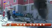 平罗县一电动车爆炸-190801