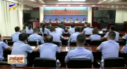 宁夏公安推出14项便民利企措施-190801