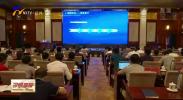 2019年宁夏第二期专家型技术经理人培训班开班-190803