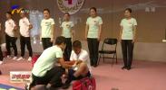 第五届全区红十字应急救护技能大赛今天开赛-190822