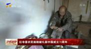 红寺堡农民制鼓献礼新中国成立70周年-190804