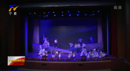 大型现代眉户剧《六盘春雨》将赴北京参加全国基层院团戏曲会演 -190808