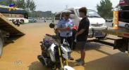 鸿胜出警:大一学生买假证驾驶摩托车-190801