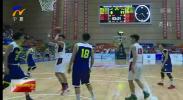 全国U21青年男篮锦标赛9月2日在灵武开赛-190828