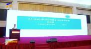 《中国国家形象全球调查2018》发布中国全球发展贡献者的形象更加鲜明-190812