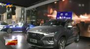 """2019银川国际车展:""""国六""""车型集中上市成展会主角-190810"""