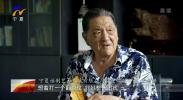 王志洪:打造永不落幕的大篷车-190806