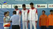第二届全国青年运动会闭幕 宁夏代表团获得17金18银37铜-190819