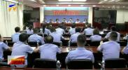 宁夏公安推出14项便民利企措施-190804