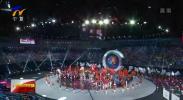 全国第十届残运会暨第七届特奥会在天津开幕-190826