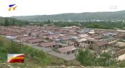 宁夏将19个村列为多规合一试点 形成一张村庄未来发展的蓝图-190806