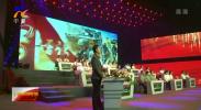 庆祝新中国成立70周年国防知识竞答电视大赛开赛-190821