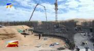 沙坡头景区斥资亿元打造宁夏旅游新地标-190803