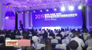 金凤区举办服务业创新发展论坛-190817