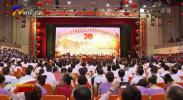 隆德县举行庆祝中华人民共和国成立70周年全县干部职工合唱比赛