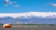关注第四届中阿博览会 | 中国—阿拉伯国家旅行商大会将于9月4日举行-190902