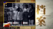 (壮丽70年 奋斗新时代)档案宁夏·解放(四)雨夜入银川-190926