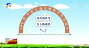 壮丽70年 数字看宁夏丨从偏僻封闭到四通八达-190924
