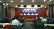 宁夏将于2019年底基本取消高速公路省界收费站-190918