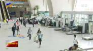 银川火车站暑运发送旅客95万人次 客流高峰预计将持续到10号-190905