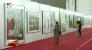 我们的节日·中秋| 看字赏画过中秋-190914