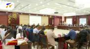 全区党校系统召开庆祝新中国成立70周年理论研讨会-190926