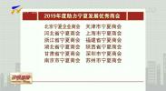 2019年度优秀宁商榜单揭晓-190904