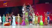 2019丝路环球旅游小姐世界总决赛落幕 中国选手夺冠-190913