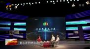 关注第四届中阿博览会| 赵磊:可持续 惠民生 在合作中增强获得感-190903