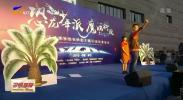 """宁夏地质博物馆""""奇妙夜""""科普活动新鲜有趣 让4000孩子乐在其中-190923"""