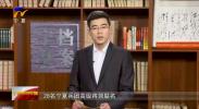 壮丽70年 奋斗新时代| 档案宁夏 解放(三)金灵之战 -190925