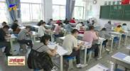 2019年宁夏区直机关公开遴选公务员笔试在银川举行-190907