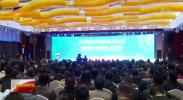西部制造业高质量发展论坛在吴忠举行-191018