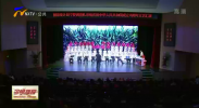 国家统计局宁夏调查总队举行庆祝新中国成立70周年文艺汇演-191002