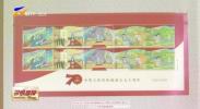 《中华人民共和国成立七十周年》纪念邮票今日发行-191001