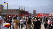 热烈庆祝中华人民共和国成立70周年 | 与祖国同行:饱览宁夏壮美河山 共庆新中国70华诞-191006
