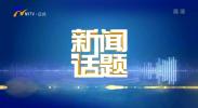 推进影视互联 讲好宁夏有故事-191029