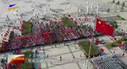 宁夏各地同升一面旗 同唱一首歌 共同庆祝新中国华诞-191002