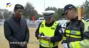 鸿胜出警:A2驾证被注销 无证驾驶脱审车-191022