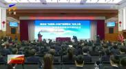 """银川""""互联网+不动产抵押登记""""业务上线-191020"""