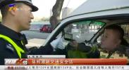 银川交警严查副驾驶不系安全带违法行为-191026