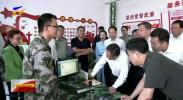 宁夏:军地联手 扎实推进退役军人事务工作服务体系建设-191021