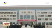 银川河东机场海关挂牌成立-191021